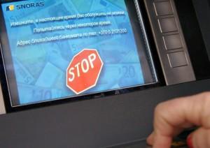 Upadłość banku była zaskoczeniem dla setki tysięcy jego klientów Fot. Marian Paluszkiewicz