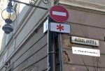 W Wilnie będzie polska tabliczka z nazwą ulicy Ostrobramskiej?