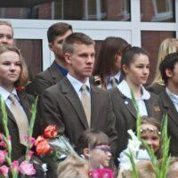 Podsumowując osiągnięcia absolwentów rejonu wileńskiego na egzaminach maturalnych 2017 r.