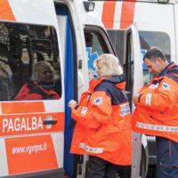 Będzie więcej ekip pogotowia ratunkowego